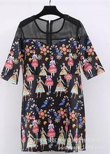 工厂直供免费代理加盟胖mm加肥加大码女装春夏新款短袖连衣裙