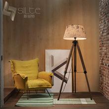 厂家直销美式复古三脚木质灯具落地灯创意简约书房卧室客厅落地灯
