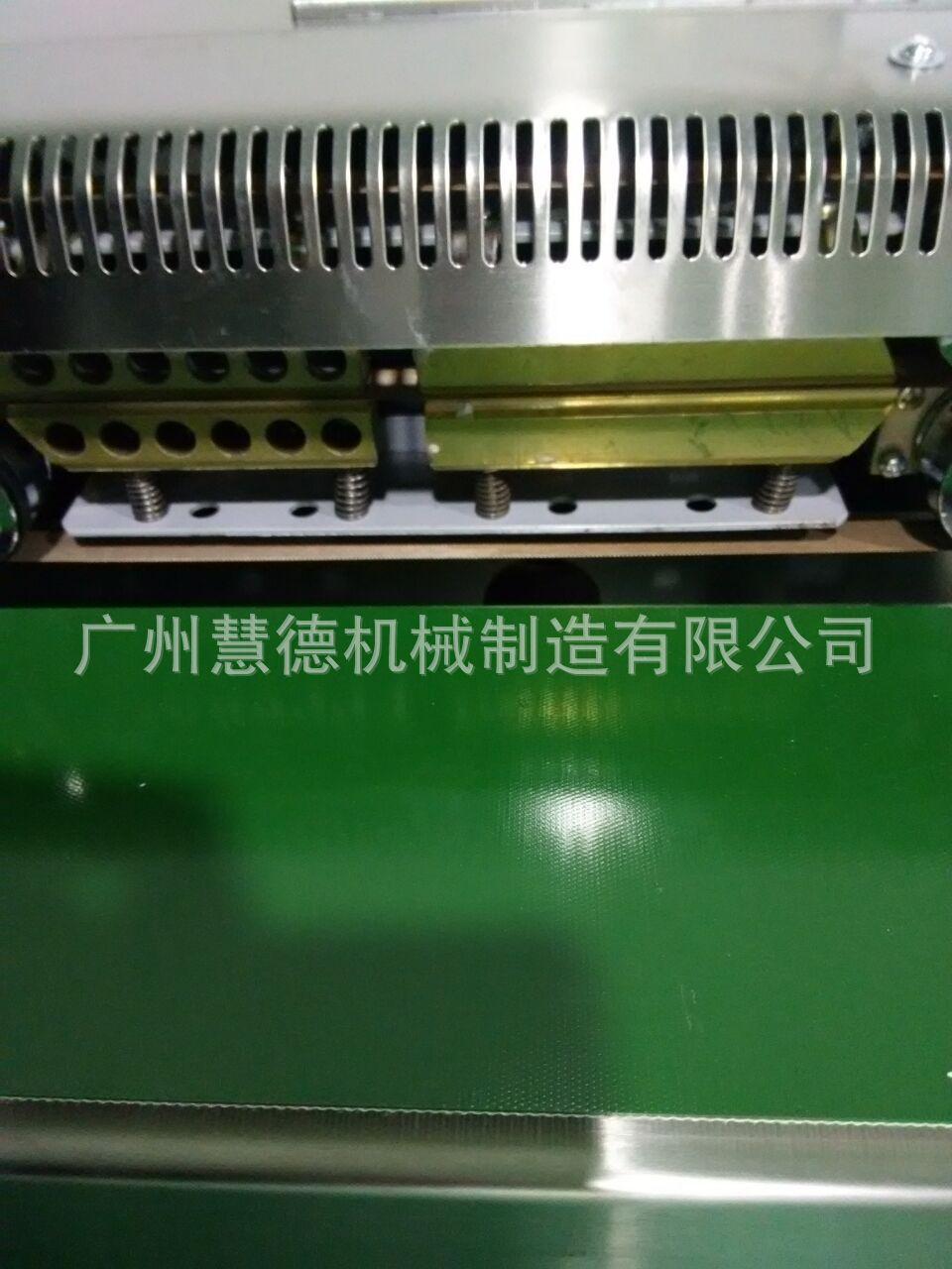 不锈钢连续封口机发热块