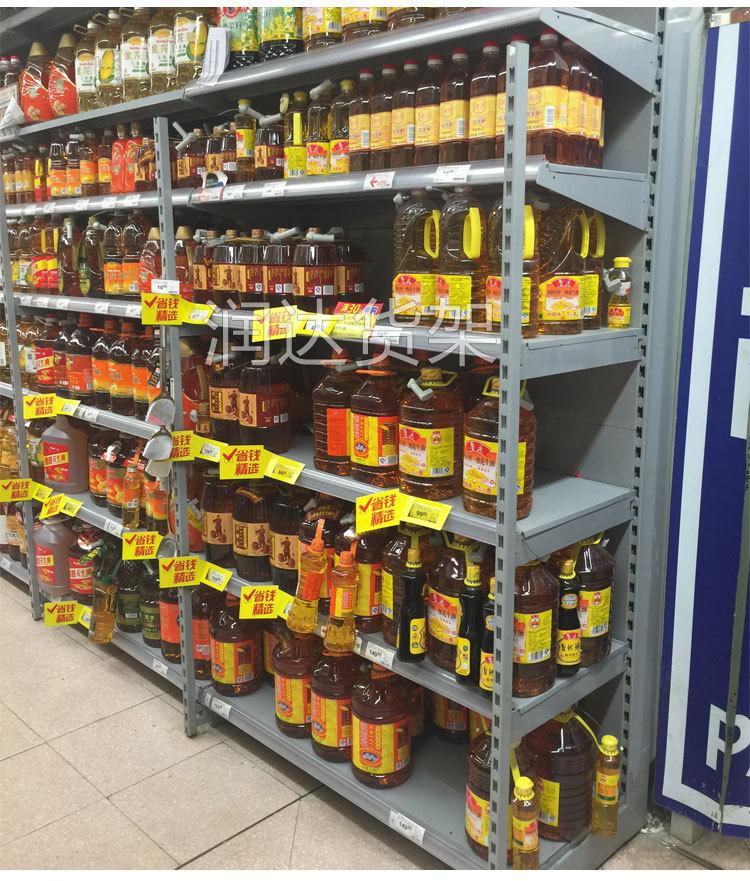 超市�Z油架