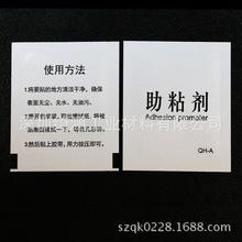 石油产品添加剂D16-163