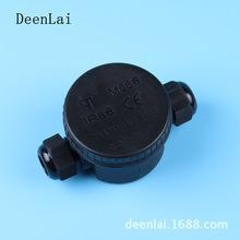 环保PC接线盒供应M666两通圆型防水盒IP66 UV路灯防水接线盒