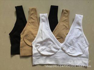 Ladies Yoga Vest, Sleeping Bra, Wrapped Chest, Sports Underwear, Single Layer Three Pieces