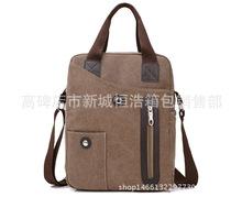 Túi xách nam thời trang, thiết kế giản dị, màu sắc nổi bật