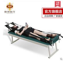 助邦电动B06颈腰椎牵引床 腰椎间盘突出拉伸器 牵引床家用牵引床
