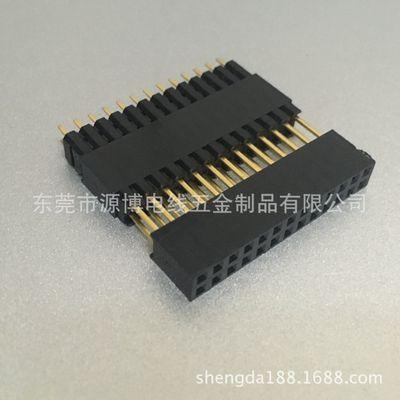 2.54排母座贴片SMT排针弯脚90度镀金U型圆孔1.0/1.778/2.0/3.96