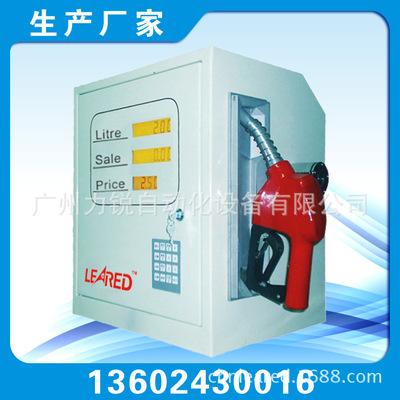 供应小型微型车载电脑加油机 移动式防爆加油机 加油站设备