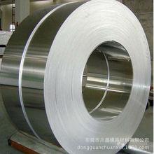 川鑫铝业:2024-T4 铝材 2024-T4 铝板 硬质合金铝