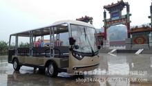 【23座电动观光车】23座电动观光车价格|批发-23座电动观光车厂家