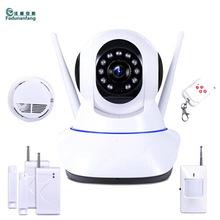 無線攝像頭wifi智能網絡遠程手機ip camera高清720P家用監控套裝