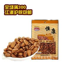 恒康 155g开口松子坚果炒货杭州特产休闲小零食低价批发一件代发