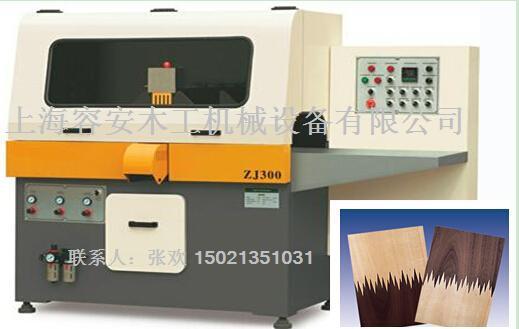 木工机械木皮拼缝机、分切机、木皮指接机、收卷机