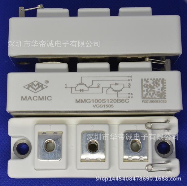 MMG100S120B6C 宏微代理IGBT模块电焊机100A1200V电镀电源模块