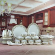 婚庆节日乔迁礼品餐具 骨瓷陶瓷餐具套装实用广告促销赠品