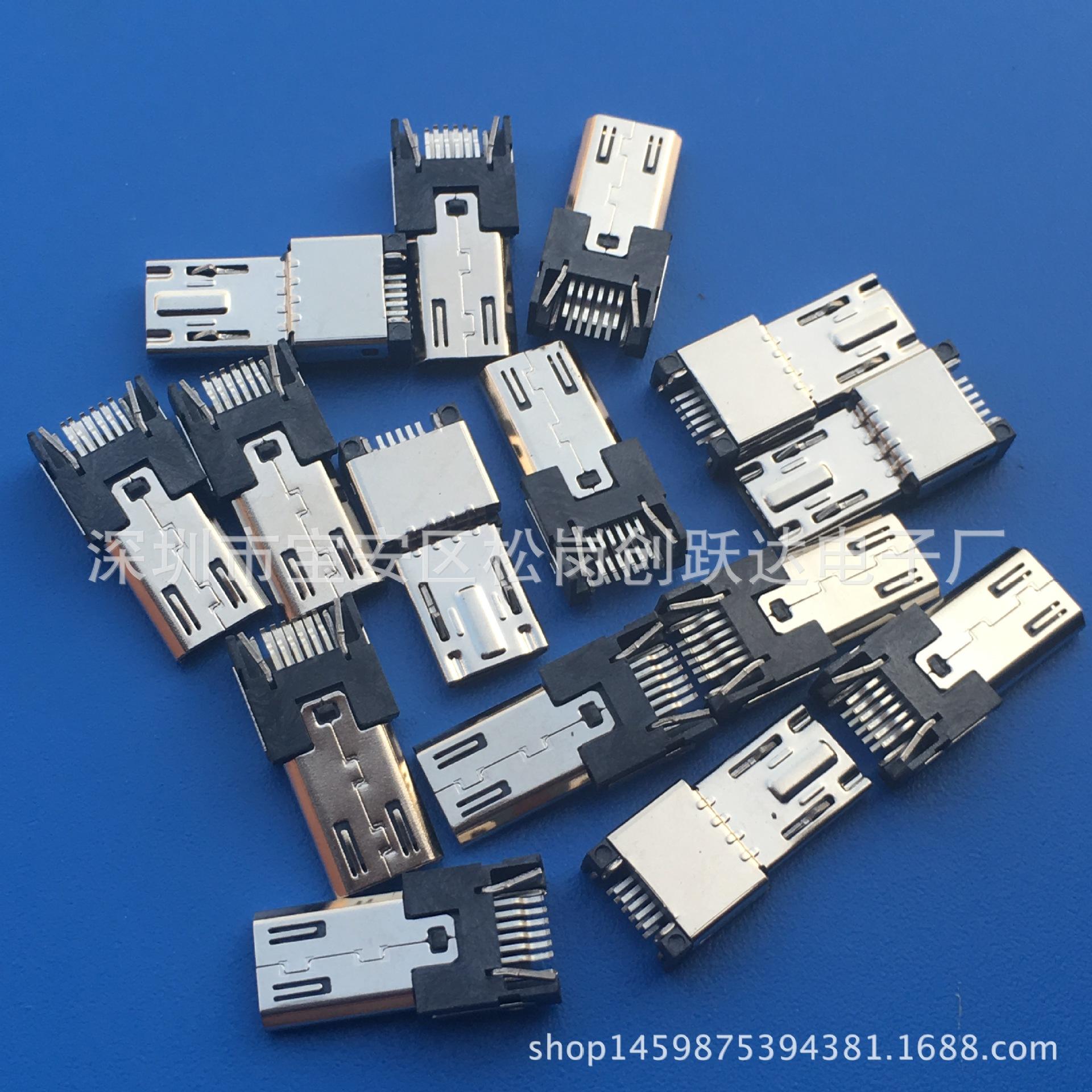 三星11P公头/MICRO 11PIN公头/夹板焊线适配S3-S4-S5手机充电插头