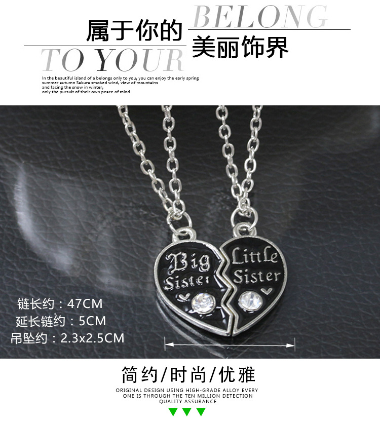 Fashion letter best sister heart pendant necklace NHDP307157