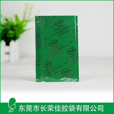 工厂定制食品药品保健品内包装铝箔三边封彩印包装袋 内小包装袋