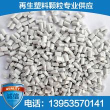 农药制剂B85-851