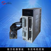 四轴数控系统伺服电机冲床数控系统485通讯功能控制型伺服电机