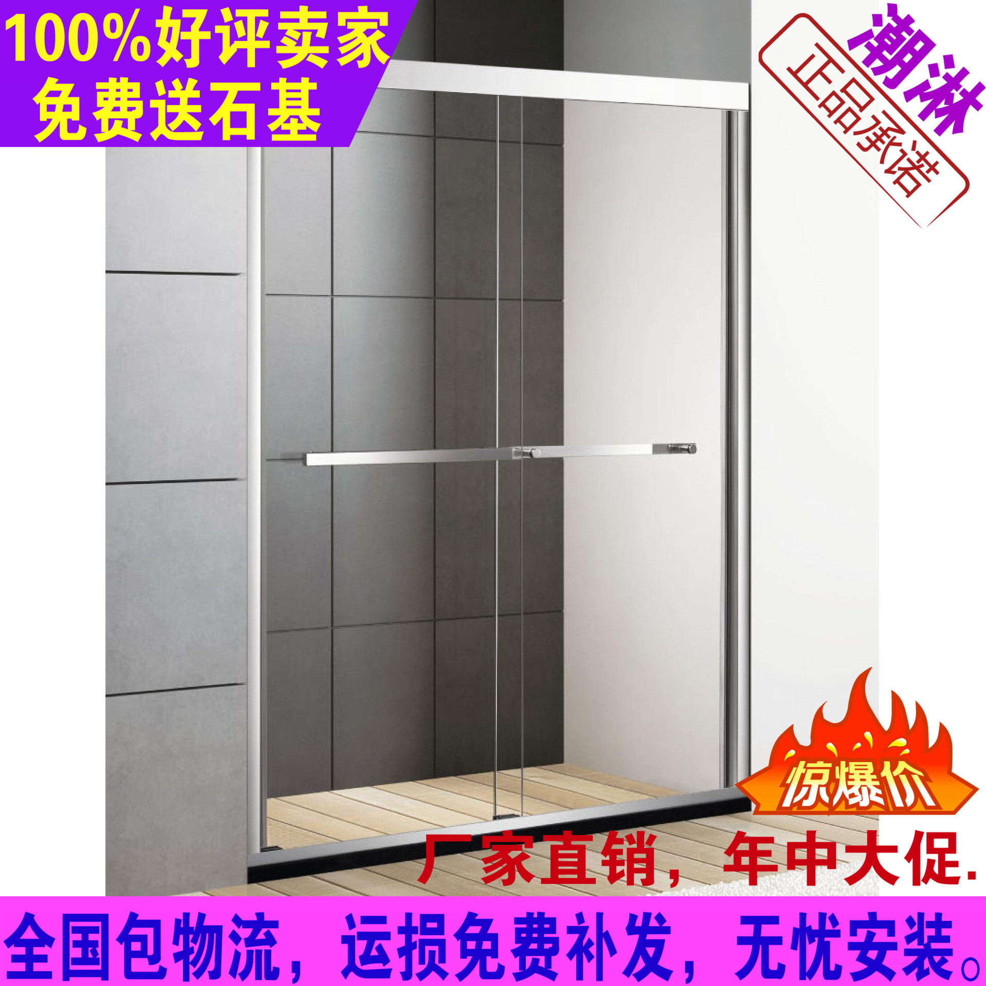 潮淋淋浴房一字形双活动移门屏风隔断简易定制钢化玻璃门厂家直销