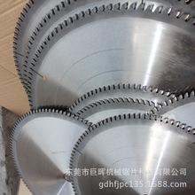 合金锯片厂家生产铝型材开槽硬质合金锯片 专业定做非标锯片