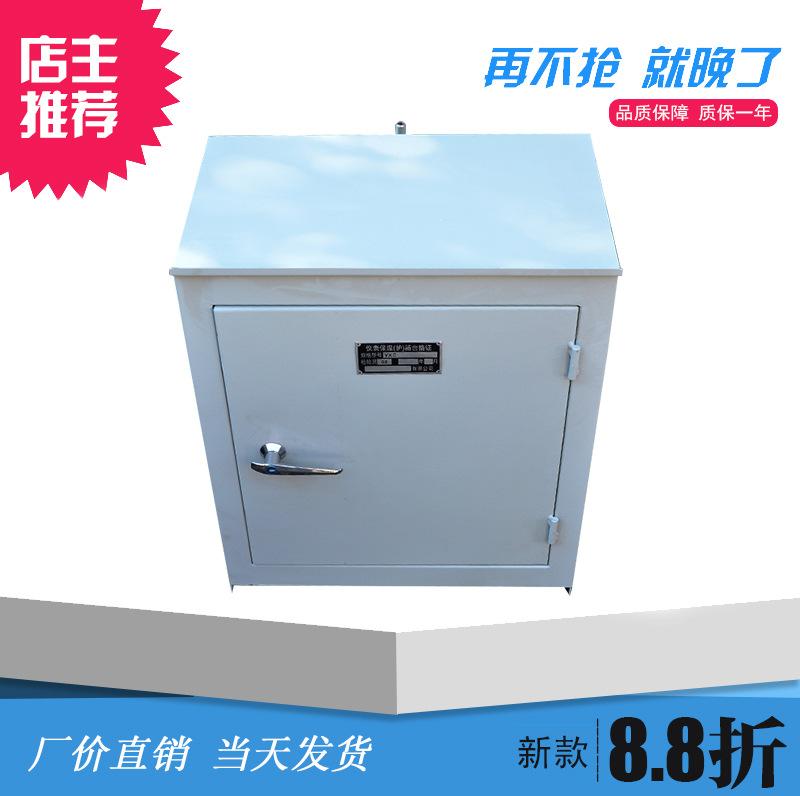 【批发直供】非标定制 优质不锈钢仪表保温箱 蒸汽仪表保护箱