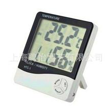 HTC-1 温度计湿度计电子温度计 家用室内温湿度计 电子温湿度计