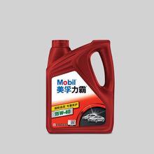 燃料电池AEFC65-656