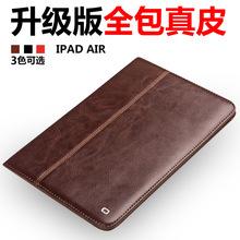 洽利适用于苹果iPad Air保护套iPad2/3/4真皮套5商务支架保护壳