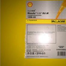 热电阻F9B-982
