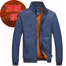 加绒加厚外套保暖棉衣冬季男夹克中年男装立领棉服修身上衣青年装