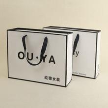 厂家定制精美彩印手提纸袋定做服装包装购物袋批发礼品袋纸袋