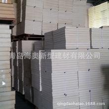 长期稳定供应  聚氨酯板 建筑新型建材复合保温板【图】