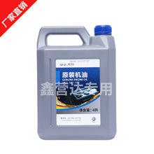 蒸馏设备8D8-8831765