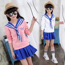 女童套装春秋新品中大童裙卫衣两件套韩版儿童可爱海军学院风童装