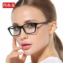 时尚平光镜 抗疲劳护目镜潮 眼镜架男女黑框眼镜平光眼镜E011