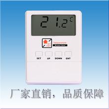 无线温度温控报警器 仓库冷库机房养殖场远程GSM温度报警器