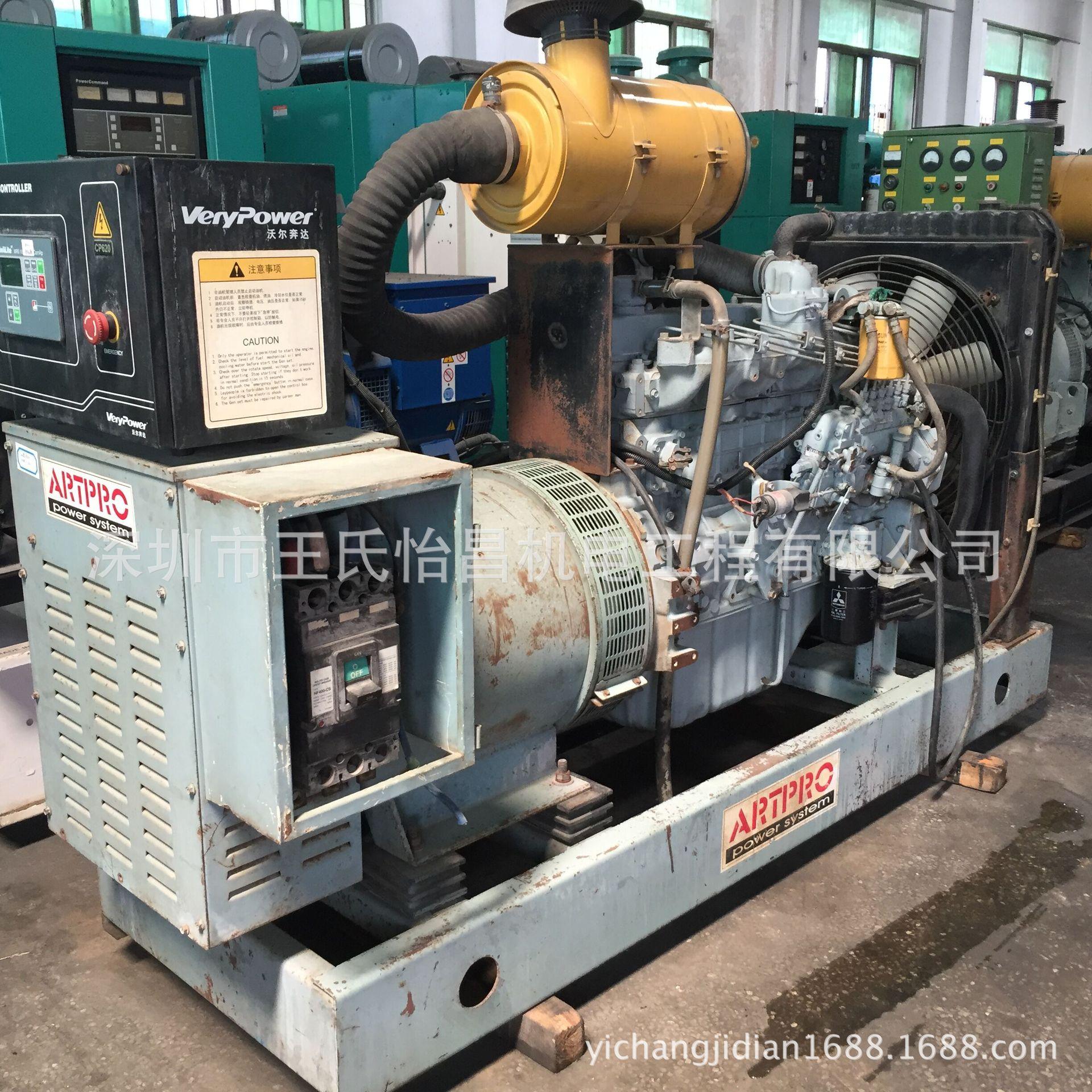 深圳二手柴油发电机组80kw|日本进口三菱|二手进口发电机100kva