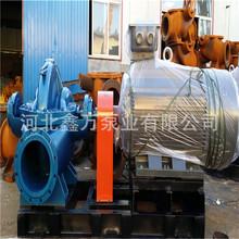 雙吸中開泵 350S-75A中開泵 單級臥式 清水泵 350S75A雙吸離心泵