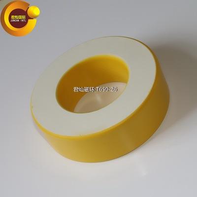 【君灿超大磁环磁芯T650-26】 厂家直销 铁粉芯黄白环