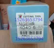 高強度數控刀桿 切斷刀桿 端面槽刀桿MGEHR4040-5 刀片MGMN500