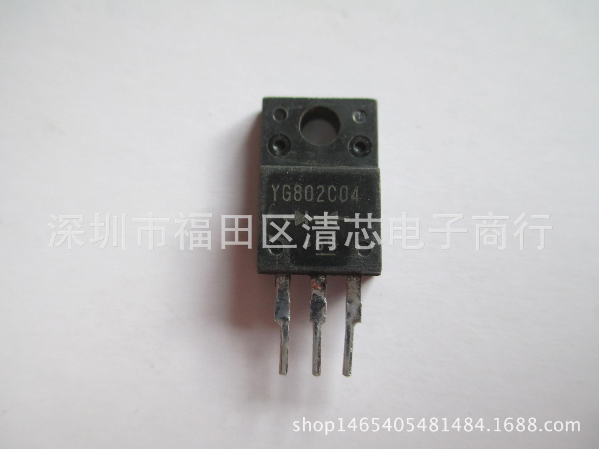 电子管原装拆机YG805C10肖特基二极管   现货三极管