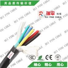 多股全銅電線電纜線護套軟線五芯2.5平方企標線 RVV5*2.5mm