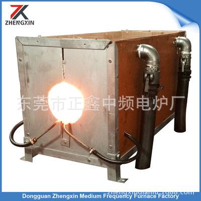 供应棒料透热锻造设备|高频感应加热设备|铜棒 铝棒 铁棒透热
