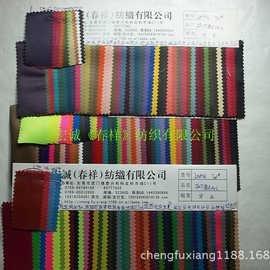 701#涤纶斜纹PVC化纤230T斜纹PVC抗拉耐磨防水仿尼龙平纹底箱包6