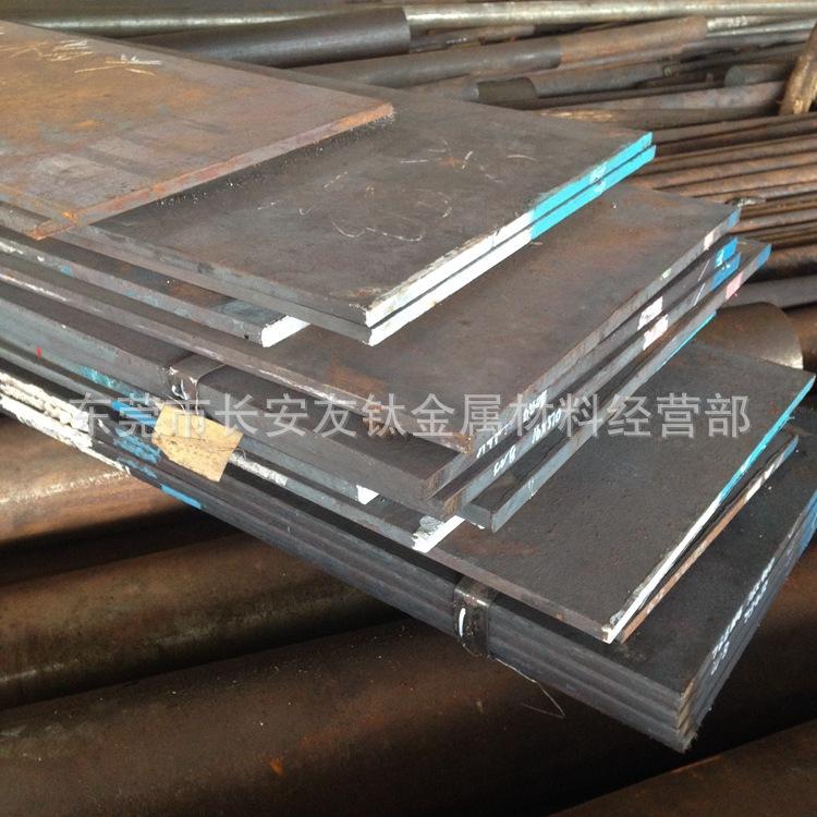 供应9Cr18MoV高碳高铬马氏体不锈钢板  9Cr18MoV不绣钢板