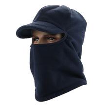 帽子工厂批发秋冬新款户外保暖帽防水骑行帽防风滑雪头套帽加绒加