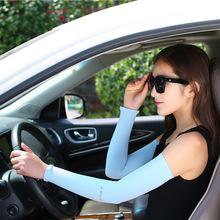 夏季冰防曬男士袖套女紫外線護臂手臂套袖冰絲假袖子手套薄款開車