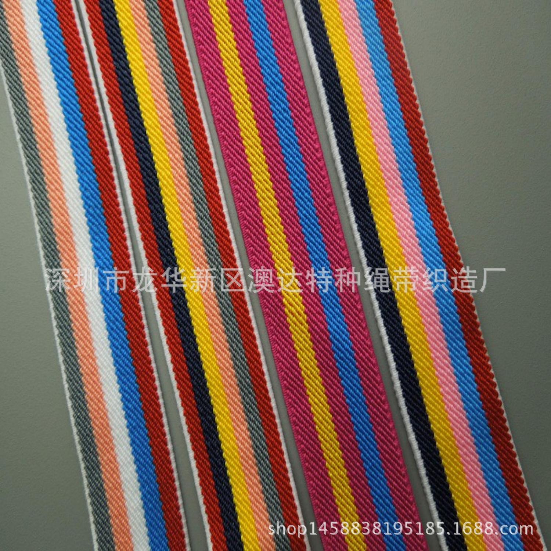 专业生产弹性提花字母带,内裤LOGO弹力带,LED头灯带。