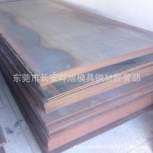 现货供应q345c低合金高强度钢板  东莞q345c耐低温钢板